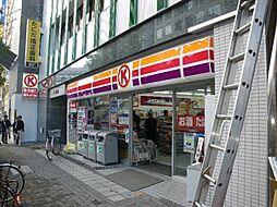 サークルK 上前津店(356m)