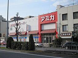 アミカ大須店まで697m
