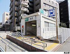 馬込駅(現地まで640m)