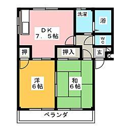 アマービレ九ノ坪[2階]の間取り
