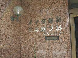 フローレンス ヨウコ 甲南[2階]の外観
