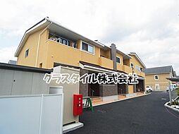 東京都町田市西成瀬1丁目の賃貸アパートの外観