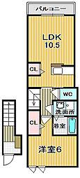 イターナルパレスII[2階]の間取り