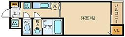 シエモワ 八尾[106号室]の間取り