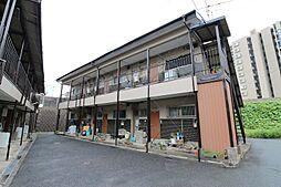 柴山荘 B棟[2階]の外観