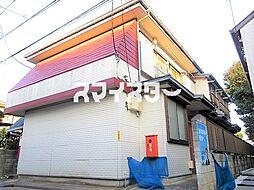 鷹の台駅 2.6万円