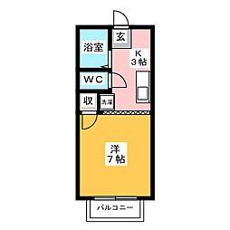 西高島平駅 4.8万円