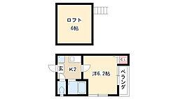 中村区役所駅 4.5万円
