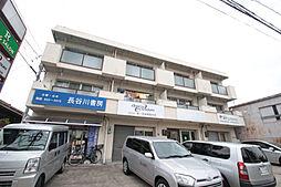 愛知県名古屋市瑞穂区汐路町5丁目の賃貸マンションの外観