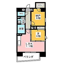サンエスケーイワタ名城[8階]の間取り