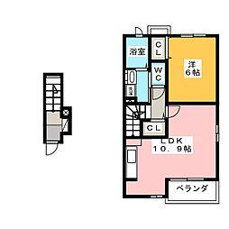 ベルシエロA[2階]の間取り