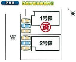 篠ノ井駅 2,790万円