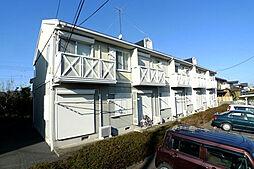 サニーサイドコートC[1階]の外観