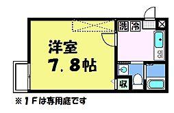 フラッティ京都西陣 2階1Kの間取り