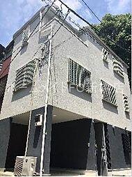 [一戸建] 東京都港区白金台1丁目 の賃貸【/】の外観