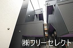 姪浜駅 3.9万円