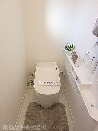 2階・温水洗浄...
