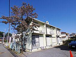 東京都国分寺市東元町3の賃貸アパートの外観