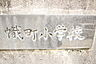 周辺,ワンルーム,面積21.02m2,賃料4.6万円,JR山陽本線 広島駅 徒歩9分,広島電鉄9系統 女学院前駅 徒歩7分,広島県広島市中区上幟町