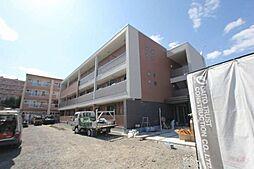 広島県福山市引野町5丁目の賃貸マンションの外観