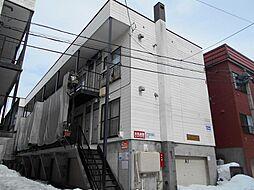 北海道札幌市豊平区平岸二条1の賃貸アパートの外観