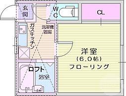 🉐敷金礼金0円!🉐仙台市営南北線 長町南駅 徒歩23分
