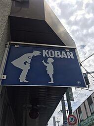 大阪府八尾市安中町8丁目の賃貸アパートの外観