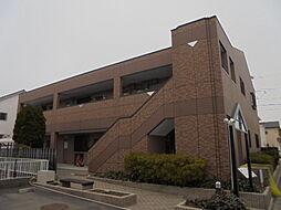 アリスハウス[2階]の外観