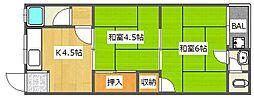 明和荘[2階]の間取り
