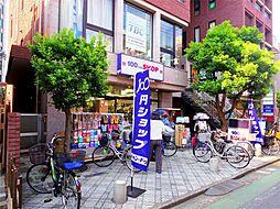[一戸建] 東京都練馬区大泉学園町1丁目 の賃貸【/】の外観