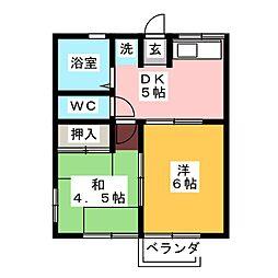 第5コーポエム[2階]の間取り
