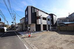本郷台駅 8.4万円