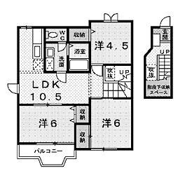 ドゥーファミール[2階]の間取り