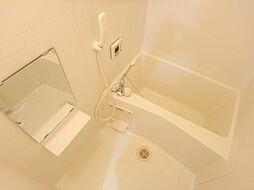 ヴェルテクスの清潔感あるお風呂