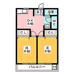 レモンハウス[2階]の間取り