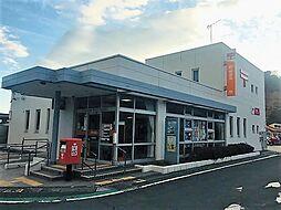 豊浜郵便局 徒歩 約33分(約2600m)