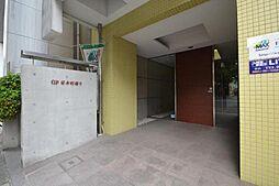 GP栄本町通り[5階]の外観
