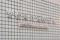 京都烏丸保粋ビル[708号室号室]の外観
