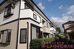 福岡県直方市大字植木の賃貸アパートの外観