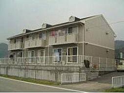 兵庫県姫路市夢前町菅生澗の賃貸アパートの外観