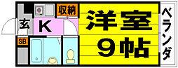 池田マンション[3階]の間取り