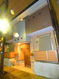 ステージ峯[2階]の外観