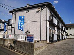 渡辺ハイツII[102号室]の外観