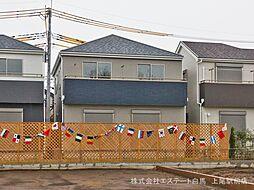伊奈中央駅 2,480万円