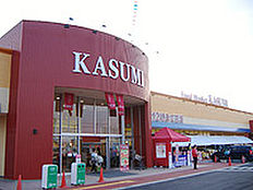 KASUMI(カスミ) みどりの駅前店(1626m)