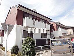 ドミール・ミネA棟[2階]の外観