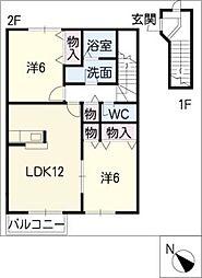 エンドレスハーモニー[2階]の間取り