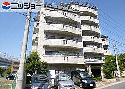 シティマンション高針[4階]の外観