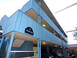 マイネル・ロッジ2[2階]の外観