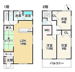 志都美駅 1,790万円